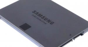Opinión sobre el SSD Samsung 860 QVO 4TB