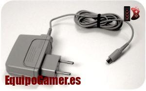 Listado de baterías para Nintendo DS Lite en promoción