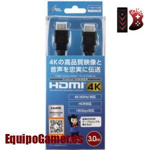 Nuestro catálogo con los mejores cables HDMI premium para PS4 Pro