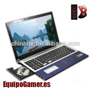 Catálogo de portátiles i7 con promoción